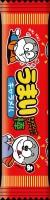 キャラメル味第3期(2005年)