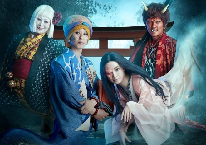 大倉孝二がぬらりひょん役を演じる『妖怪シェアハウス』