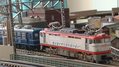 「香生洲(かおす)電鉄」の電車  制作・画像提供/kaoden