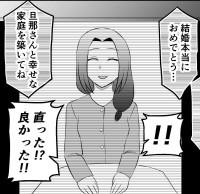 """悪霊を退治する話【3】 """"呪いのビデオ幽霊""""が取った行動とは…"""