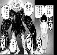 悪霊を退治する話【1】 悪霊の力を有効活用?