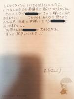 「整形、親にバレてた。」仕送りの野菜と一緒に届いた母からの手紙3 / あさみさんTwitter( @asaasaaiueo)より