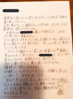 「整形、親にバレてた。」仕送りの野菜と一緒に届いた母からの手紙1 / あさみさんTwitter( @asaasaaiueo)より