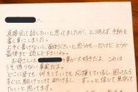 (拡大)母からの手紙1 / あさみさんTwitter( @asaasaaiueo)より