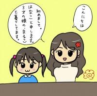 """「フルタイムワーママが""""サレ妻""""になった話」"""
