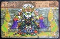 キングガンダムI世 皇騎士ガンダム