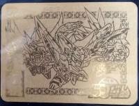 ケロ29(ゴッグダス)氏コレクション