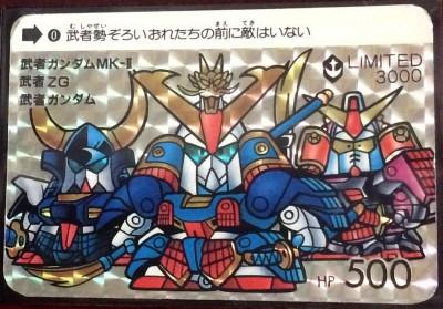 トップクラスの価値を誇る武者ガンダムMK-II 武者ZG 武者ガンダム 画像提供/ケロ29(ゴッグダス)氏 (C)創通・サンライズ