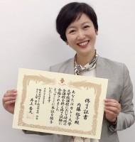 「カレー大学院」を首席で卒業した内藤裕子