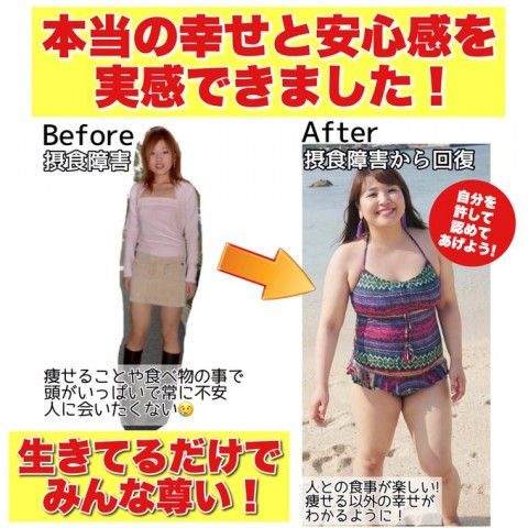 ネットでよく見かける広告を吉野さんがパロディ。「みんな尊い広告」としてSNSで21万いいねの反響が集まった(画像:本人SNSより)