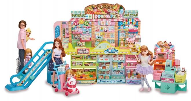 お買い物遊びが楽しめるショッピングモール『リカペイでピッ! おかいものパーク』