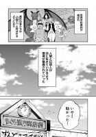 『ドラゴンのおまわりさん』(C) Zeniko Sumiya / LINE