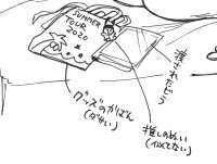 【拡大】「遠征がしたい…」イラスト(左下)