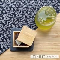 リモート生配信の落語ミュージカル『劇的茶屋』チケットについているお茶とお茶菓子【竹】3600円