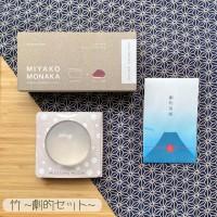 リモート生配信の落語ミュージカル『劇的茶屋』チケットについているお茶菓子【竹】3600円