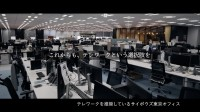 サイボウズ「がんばるな、ニッポン。」テレビCM場面カット