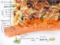 「キッシュ風ふわふわオムレツ」『#おえかきレシピ』(@__mo_chi)より