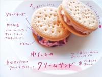 「わたしのクリームサンド」『#おえかきレシピ』(@__mo_chi)より