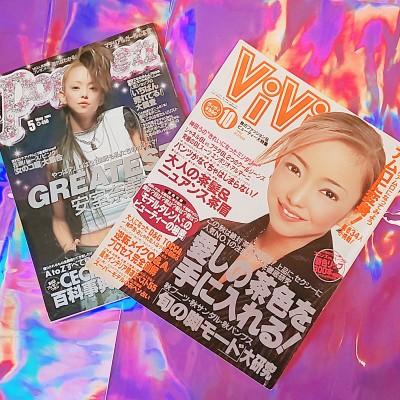 """""""かっこよさ""""が際立つ…安室奈美恵さんが表紙を飾っていた、90年代の女性誌(画像提供:Tajimaxさん)"""