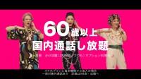 松坂慶子・大地真央・田中美佐子が初共演「シニア三姉妹」篇 豪華な共演が話題に。