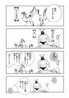 『末期ガンでも元気です 38歳エロ漫画家、大腸がんになる』1話