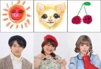 劇中にゲスト声優の山田裕貴、りんごちゃん、ラクガキ応援大使のきゃりーぱみゅぱみゅのラクガキが登場