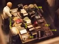 【鉄道模型に重量感を求めて氏コメント】木製の机や椅子を使っていた当時、パソコンが無く書類だらけでしたね。まだ、煙管(キセル)、5つ玉算盤、計算尺、万年筆、新聞紙で包んだ弁当箱、黒電話が使われていました。