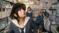 齋藤飛鳥主演映画『映像研には手を出すな!』場面カット