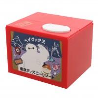 貯金箱(¥3400)