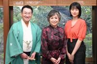 10/4、11放送の『遠くへ行きたい』50周年スペシャルの出演者