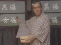 故・永六輔さんの出演シーン