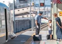 『長野駅の新幹線ホームで出会った物語。』(1)