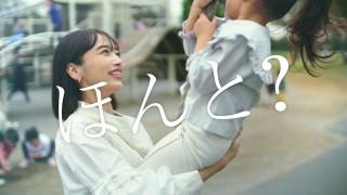 近藤千尋出演の『すっぽん小町』CMより