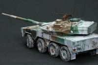 タミヤ 1/35 16式機動戦闘車