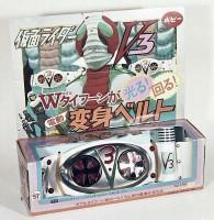 【変身ベルト】仮面ライダーV3(1973)