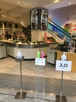 利用者の約2〜3割がピンク(相談したい)、約7〜8割のお客様がグリーン(一人でじっくり見たい)を選んでいるという