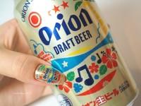 オリオンビールネイル