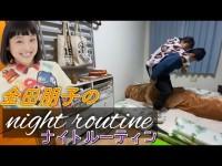 88万再生なども記録する、金田朋子のYouTube動画