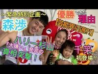 家族の様子が好評な、金田朋子のYouTube動画