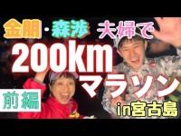 金田朋子のYouTube動画