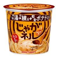 『じゃがネルコロッケ味カップ』150円(税別)