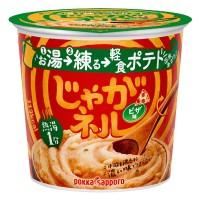 『じゃがネルピザ味カップ』150円(税別)