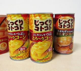 缶入りコーンスープを販売し始めたのもポッカが最初