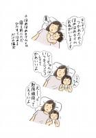 ほめほめタイム(1)