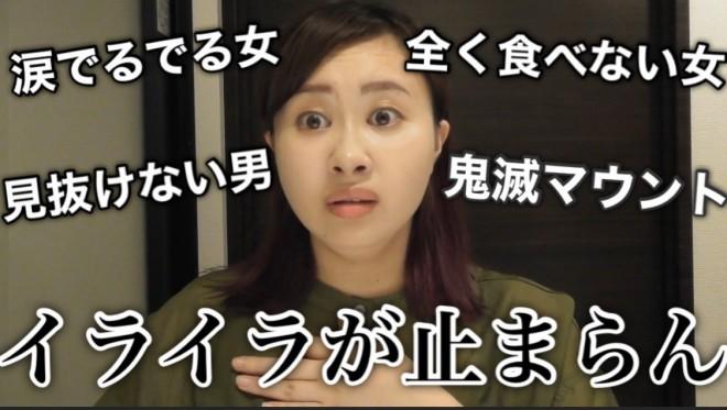 YouTube「エミリンチャンネル」より