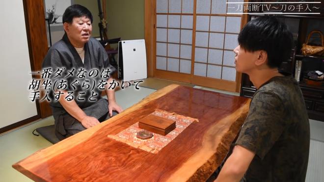 『刀剣ド素人は日本刀の手入が出来るようになったのか?【日本人の魂】』より