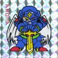 通称イテテマン 1弾 アポロニア武装青(銀プリズム)