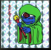 通称イテテマン 1弾 デビルノーザ マント(銀プリズム)
