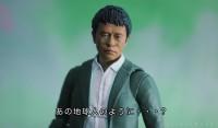 伝説の猿人(2/4枚)→
