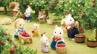 リンゴを収穫するシルバニア村の動物たち(画像提供:エポック社)